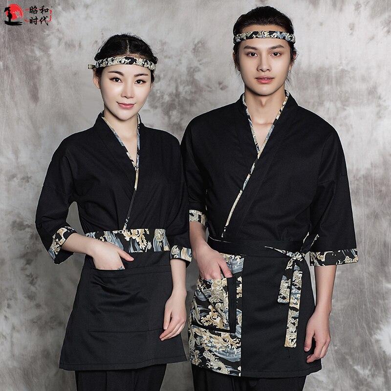 2019 uniformes de Chef Kimono japonais Style coréen Sushi vêtements de travail Restaurant Chef Service Kimono service de Chef Kimono vêtements de travail