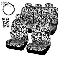 MUNIUREN Cute Zebra Stripe Short Plush Car Seat Covers Universal Car Steering Wheel Cover Interior Accessories 12 pcs White