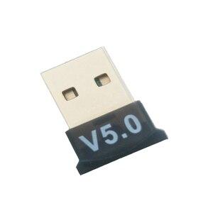 V5.0 Wireless USB Bluetooth 5.