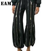 [EAM] 2019 на весну и зиму женщина Личность стильный новый черный Цвет сращены много молнии Высокая талия плиссированные брюки клеш LE782