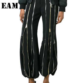 [EAM] 2019 Autumn Winter Woman Personality Stylish New Black Color Spliced Many Zippers High Waist Pleated Flare Pants LE782 - DISCOUNT ITEM  17% OFF All Category