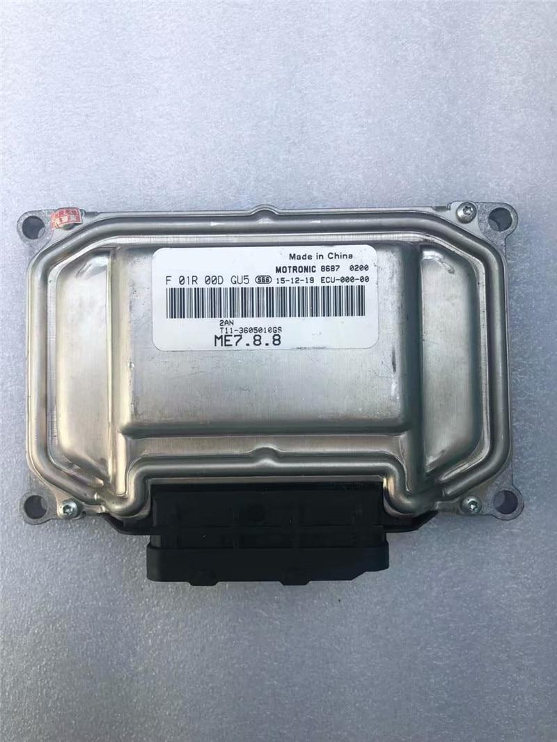 ENGINE CONTROL UNIT FOR CHERY TIGGO ECU FOR T11-3605010GS T11-3605010BB T11-3605010FV T11-3605010SA T11-3605010EA elextric cooling car seat cover leather pad for changan cs35 chery a3 a5 cowin e5 qq qq3 qq6 tiggo 3 5 f1 t11 auto accessories