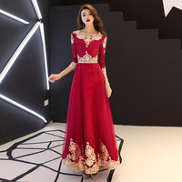 Oversize 3XL Improved O Neck Women Dress Chinese Classic Lace Embroidery Cheongsam Asian Bride Toast Dresses Elegant Qipao