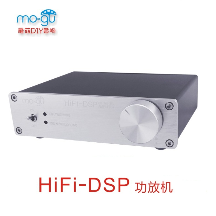 DSP technology 2.0 amplifier amplifier board HIFI sound quality DSP-699 колонки definitive technology sound cylinder