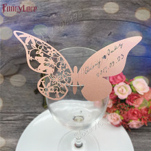 100pcs laser cut name place card, butterfly Wedding cards, customized wedding table mark wine glass card,Wedding Favor