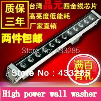 Lumière mur LED de lavage de 9 W, lumière paysage à LED, IP65 extérieur de rondelle de mur LED, couleur blanche/blanche/rvb chaude