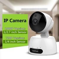 TakTark wireless HD WiFi IP camera video surveillance indoor wi fi baby monitor network nanny sitter Night Security