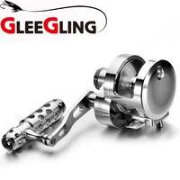 GLEEGLING GFR23 Aviation Aluminum Double Brake Fishing Reel 4.5:1 Saltwater Fishing Spinning Reels for 10LB/300yds Fishing Line