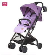 HOPE Baby Trolley Easy Folding Baby Carriage Lie Down