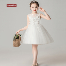 JaneyGao Flower Girl Dresses For Wedding Party ChildrenTulle Dress Formal Princess Pageant First Communion White 2019