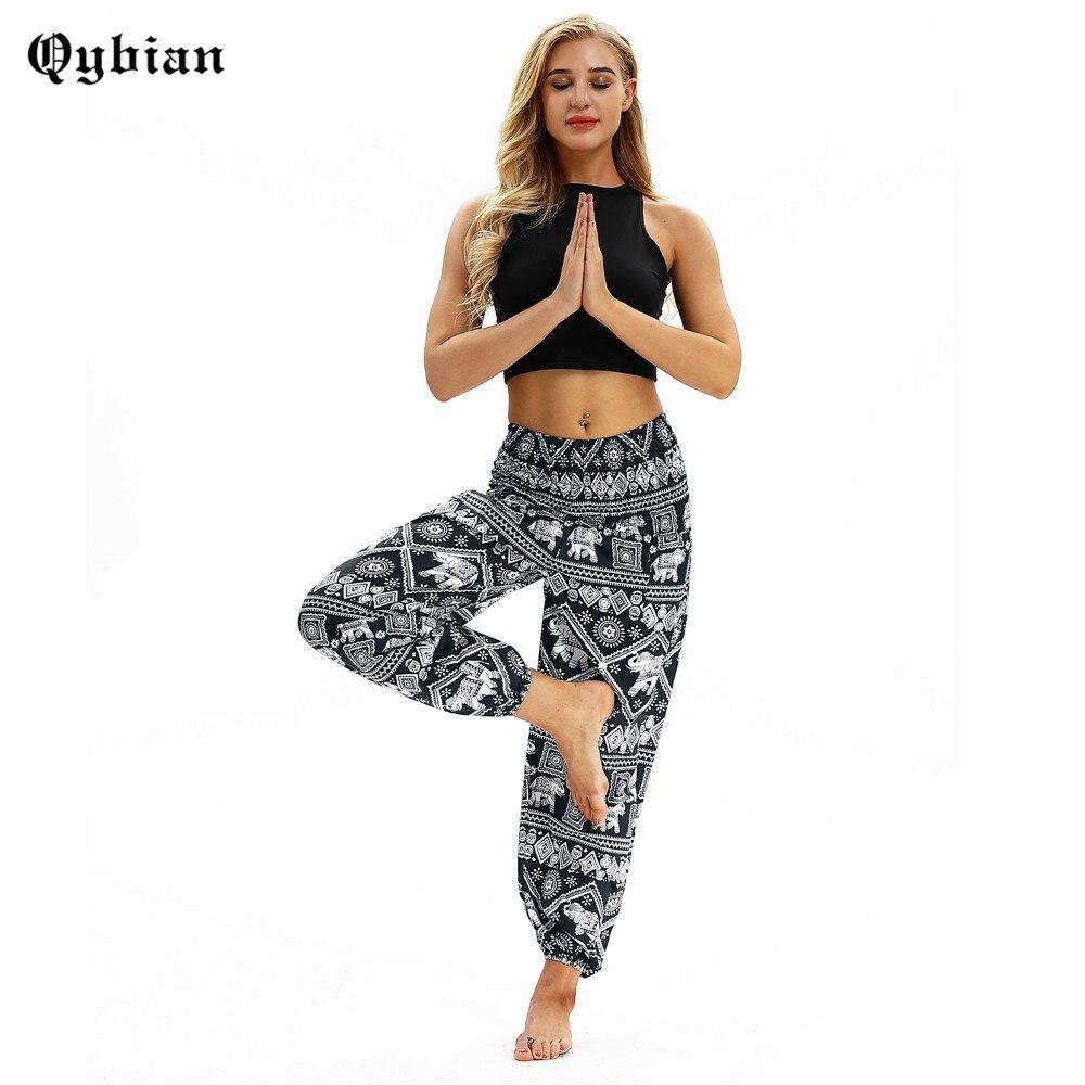Qybian Summer Beach Harem Pants Women Casual High Waist Geometric Elephant Print Pants Vintage Loose Trousers Women