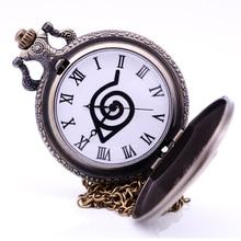 Naruto Weapon Konoha Ninja Village Quartz Pocket Watch