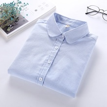Long Sleeved Cotton Oxford White Shirt
