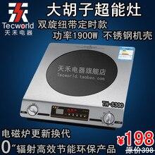 Tianhe tecworld приборы из нержавеющей стали th-s300 suprenergic варочной панели podjarka печи электромагнитных печи электрические керамические