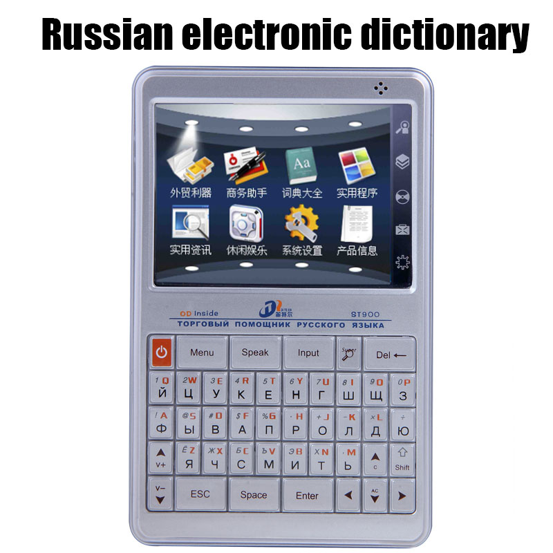 Battery Dictionary-Support Translation Electronic English Russian And Chinese Built-In