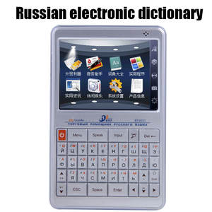 Battery Dictionary-Support Translation Chinese Electronic English Russian And Built-In