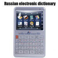 2018 new Russian electronic dictionary Support Chinese, English and Russian translation Built in battery