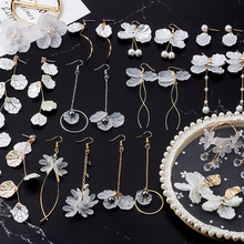 Women Personality Small Pure And Fresh White Shell Petals Geometric Clear Fashion Simple Earrings