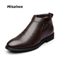 Misalwa Winter Warm Roam Boots Zipper Casual Snow Boots Plush Business Style Men   Shoes