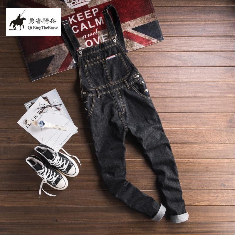 Hip Hop black Denim Jumpsuits Fashion Mens Harem jeans Pants Male Bib Multi pocket Overalls Suspenders cargo Pants 070904