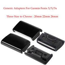 Универсальный металлический ремешок-адаптер для наручных часов 20 мм 22 мм 26 мм разъем для Garmin Fenix5X/Fenix5/5S/3 все модели Сменные