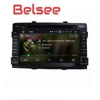 Belsee Android Multimedia Car GPS Radio Sat Nav 2 Din Head Unit Autoradio 8 Core 4GB 32GB Support Android Auto Carplay Bluetooth