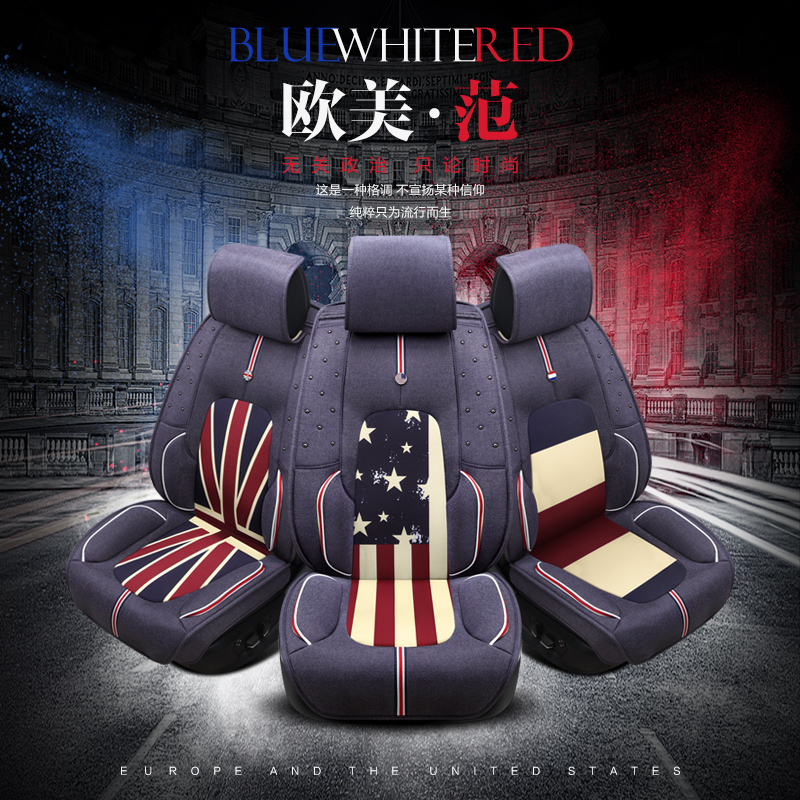 3D Car Seat Cover General Cushion ,Car Styling Flax Car Styling For Porsche  Cayenne SUV 911 Cayman Macan Panamera-in Automobiles Seat Covers from