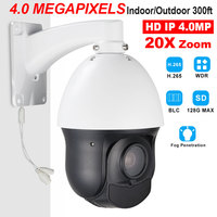 CCTV Security Outdoor IP66 4 Mini Size H 265 H 264 High Speed Dome HD IP