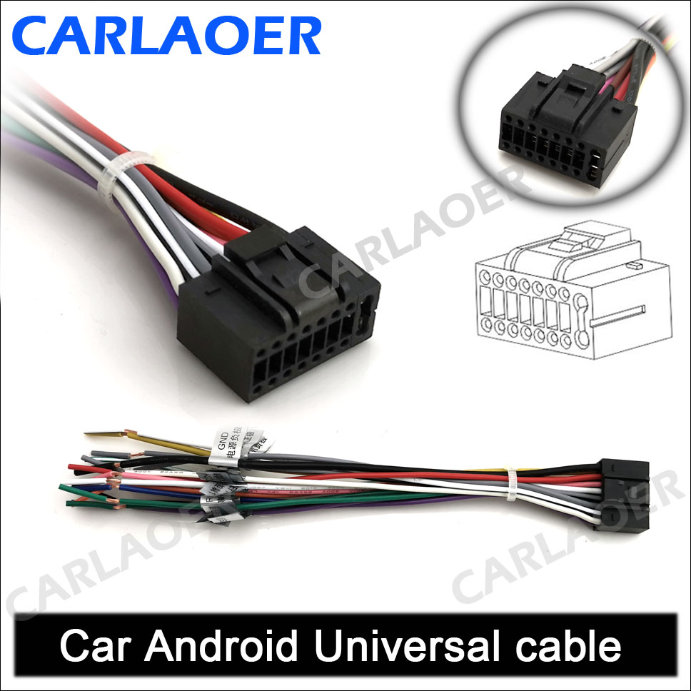 Universal Connection Cable