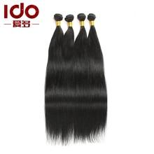 Brazilian Human Hair Weave 4 Bundles Unprocessed Virgin Brazilian Straight Hair Cheap 6A Brazilian Virgin Hair Straight 200g/lot