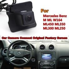 Agujero reservado Para Mercedes Benz ML W164 ML300 ML350 ML250 ML450 Copia de seguridad de Cámara de Visión Trasera/RCA y Pantalla Original Compatible