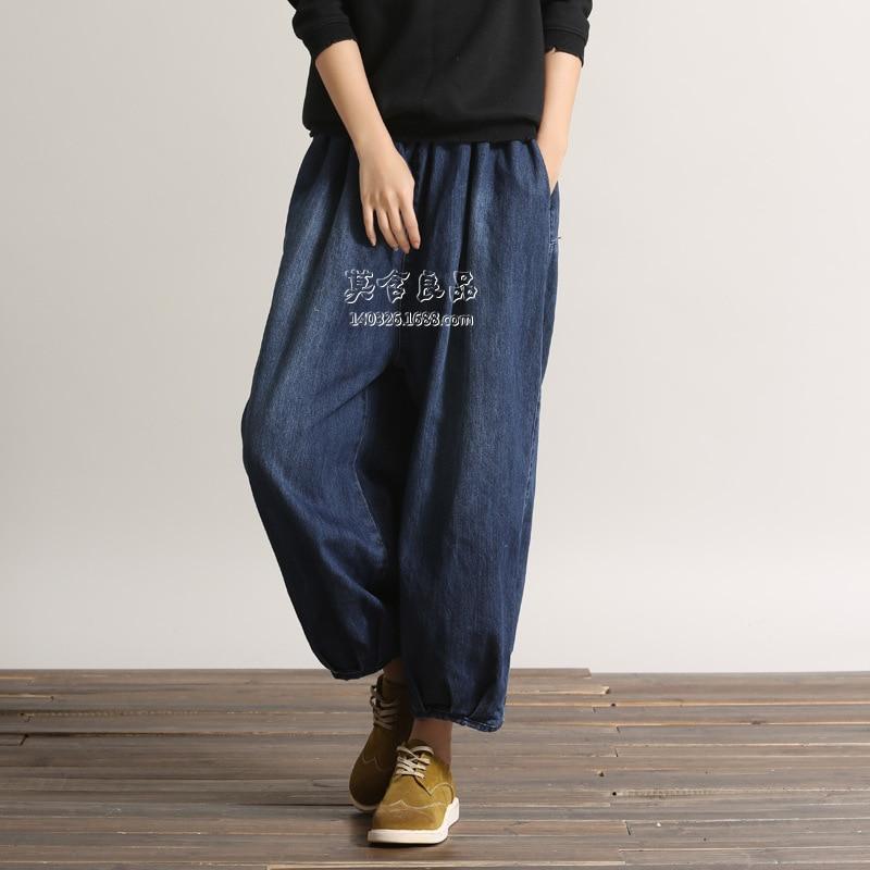 02cd4ea834102 Pantalon-Taille -Haute-Femme-Broeken-Capri-Cross-pants-Harem-Hip-Hop-Wide-Leg-Denim-Jeans-Boyfriend.jpg