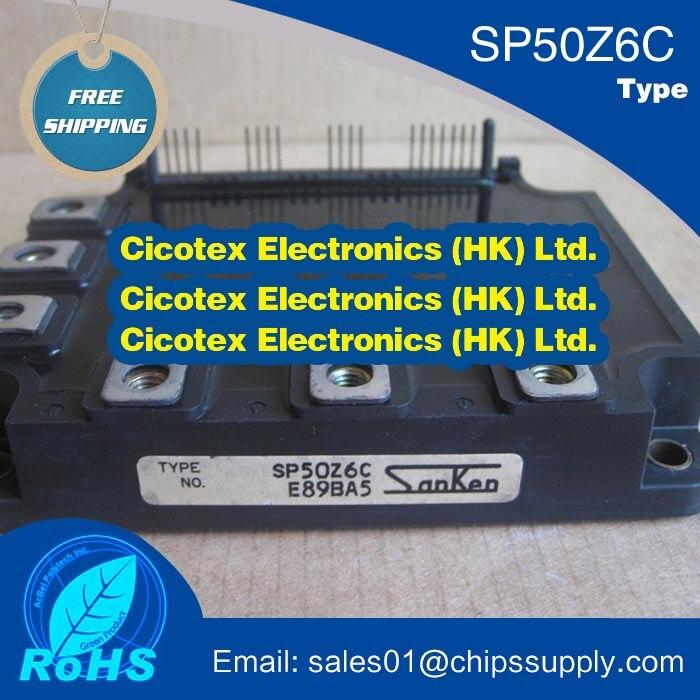SP50Z6C MODULE IGBTSP50Z6C MODULE IGBT