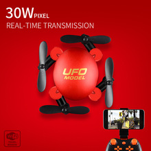 Boy electric RC toy HJHRC 2.4G 4CH mini foldable fixed height HD camera WIFI real time remote control RC pocket drone quadcopter