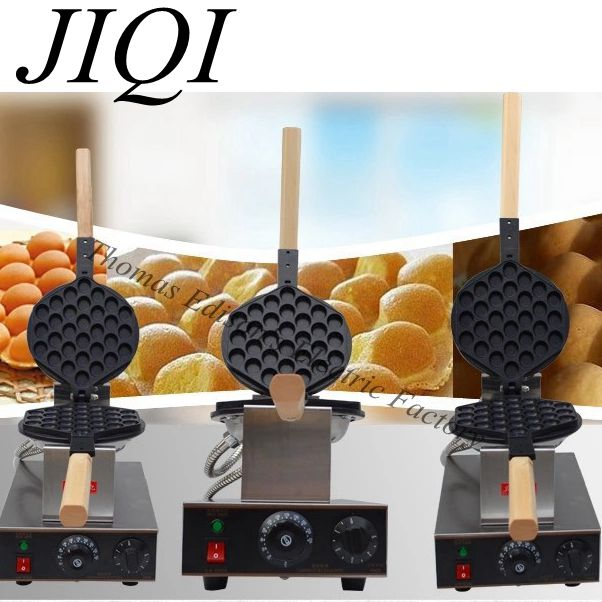 Stainless Steel Electric Eggettes Egg Waffle Maker kitchen appliance high quality stainless steel manual push self turning stirrer egg beater whisk mixer kitchen wholesale price
