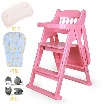 Infant children eat chair solid wood multi-functional adjustable portable folding babies eat table chair multi functional plastic children eat chair baby infant child seat chair table for dinner