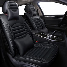 New Leather Cartoon Universal car seat covers for nissan teana j31 j32 terrano 2 tiida wingroad X-TRAIL t30 t31 t32 xtrail 2018(China)