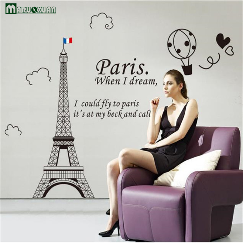 Large 120*180cm Brown Black Eiffel Tower Bedroom Stickers Living Room Calligraphy Office Stickers Retro Simple Wall Stickers