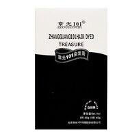 Profesjonalne Zhang Guang 101 włosy farbowane skarb Naturalny czarny roślin istotą nieszkodliwe zdrowe trwałe Trwały czarny kolor włosów