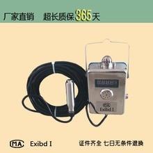 Sensor de nível de água e sensor de nível de entrada da mina mina GUY10