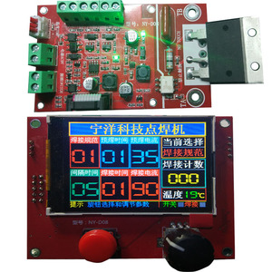 Image 2 - NY D08 Spot Welder Controller Pneumatic Color LCD Display Multi point Personalization