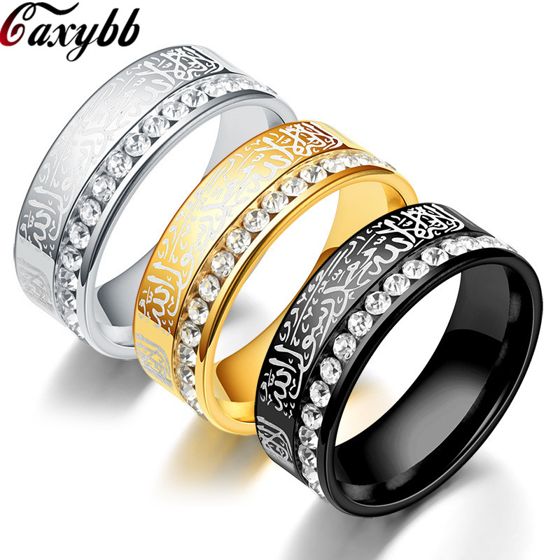 Dashing Uzone 8mm Black Muslim Allah Ring Women Men Islam Arabic God Messager Stainless Steel Ring Quran Middle Eastern Jewelry & Accessories