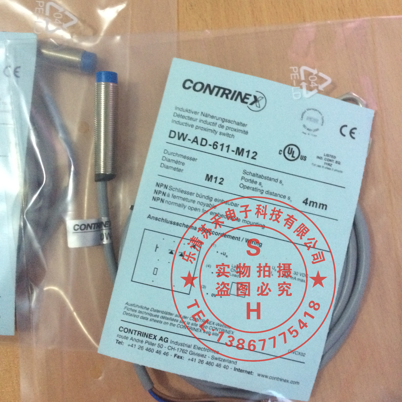 цена на Hot sale  DW-AD-613-M12 three wire PNP NO