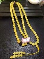 100% натуральный янтарь 7,6 мм Размер 108 бусин четки бусины 30,5 г доставка по DHL