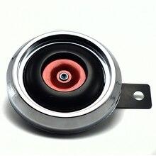 2014 Новый сигнал для мотоцикла 12 В 2 а гудок для мотоцикла диаметр 8 см красный гудок для мотоцикла HONDA suzuki общий гудок