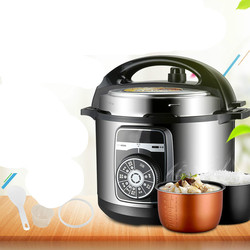 Electric Pressure Cookers pressure cooker intelligent 5L double bravery household electric cooker