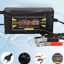 Полный автомат Аренда Батарея Зарядное устройство 110 В/220 В до 12 В 6A цифровой дисплей Смарт Быстрый Мощность зарядки для автомобиля мотоцикла