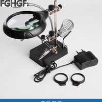 MG16129 C welding 2.5X 7.5X 10X times magnifying glass with LED light electronic magnifying glass diagnostic table Sculpture