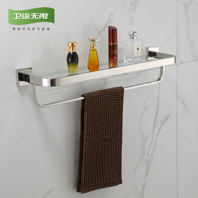 Martha SUS 304 stainless steel 40cm Tempered Glass Shelf with towel ...