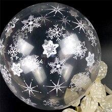 NASTASIA 12 дюймов 50 шт снежинка 2,5 г латексные воздушные шары для гелия шар Рождество День рождения снежинка латексный Декор
